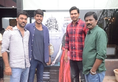 Thanu Vachenanta Motion Poster Launch Photos