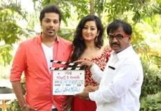Kannullo Nee Roopame Movie Opening Photos
