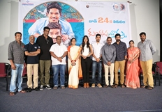 Kundanapu Bomma Press Meet Photos