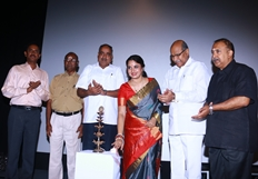 Cinemas of India Showcase Inauguration Events