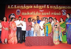 Nadigar Sangam Free Medical Card Distribute to Members Photos