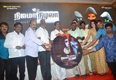 Nijama Nizhala Movie Audio Launch Photos
