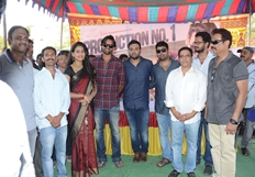 SVC Entertainments Movie Opening Photos