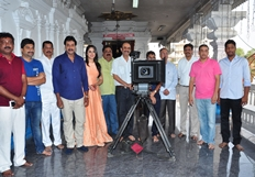 United Kireeti Movies Ltd Prod No 8 Movie Opening Stills