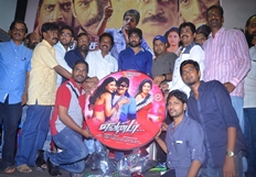 Evanda Movie Audio Launch Photos