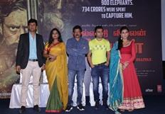 Villadhi Villain Veerappan Press Meet Photos