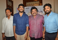 Meen Kuzhambum Mann Paanaiyum Press Meet Photos