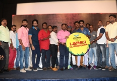 Pazhaya Vannarapettai Audio Launch Photos