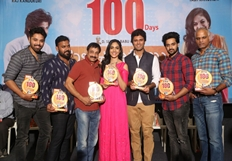 Pelli Choopulu Movie 100 Days Function Photos