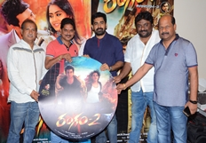 Rangam 2 Movie Trailer Launched by Vijay Antony