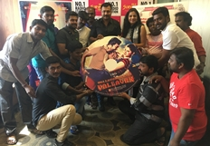 Vallavanukkum Vallavan Movie Audio Launch Photos