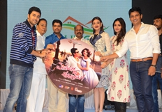 Entha Varaku Ee Prema Audio Launch Photos