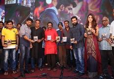 Ism Movie Audio Launch Photos