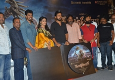 Kashmora Movie Audio Launch Photos