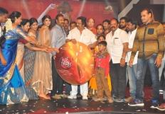 Laxmi Bomb Movie Audio Launch Photos