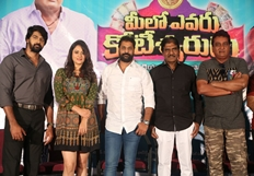 Meelo Evaru Koteeswarudu Trailer Launch Photos