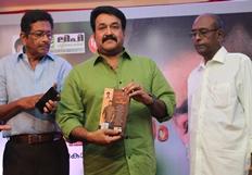 Nadana Vismayam Book Launch Photos Part1