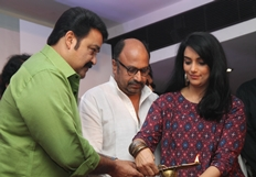 Nadana Vismayam Book Launch Photos