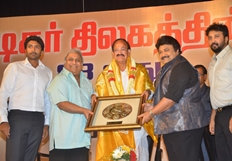 Sivaji Ganesan 88th Birthday Celebration Photos