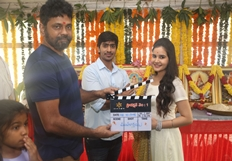 VR Chalana Chitralu Production No 1 Movie Opening Photos