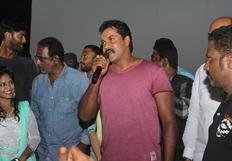 Eedu Gold Ehe Song Launch At Jagadamba Theater Photos