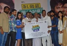 Kadavul Irukan Kumaru Teaser Launch Photos