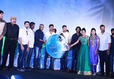 Kuttram 23 Movie Audio Launch Photos