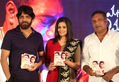Mana Oori Ramayanam Audio Launch