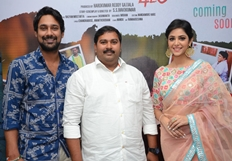 Mister 420 Movie Press Meet Photos