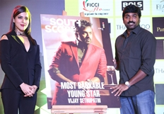 South Scope Lifestyle Award Event Photos