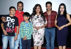 Alif Hindi Movie Trailer Launch Event
