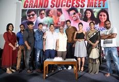 Intlo Deyyam Nakem Bhayam Success Meet Photos