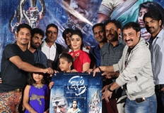Rakshasi Movie Motion Poster Launch Photos