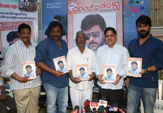 Ram Charan Launches Mega Chiranjeevitam Book Photos