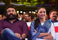 Malayalam Movie Villain Audio Launch