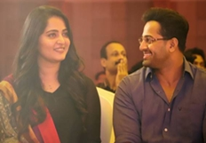 The Audio Launch of Bhaagamathie Malayalam movie