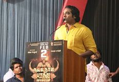 Oru Nalla Naal Pathu Solren Movie Press Meet