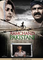 ramchand-pakistani-
