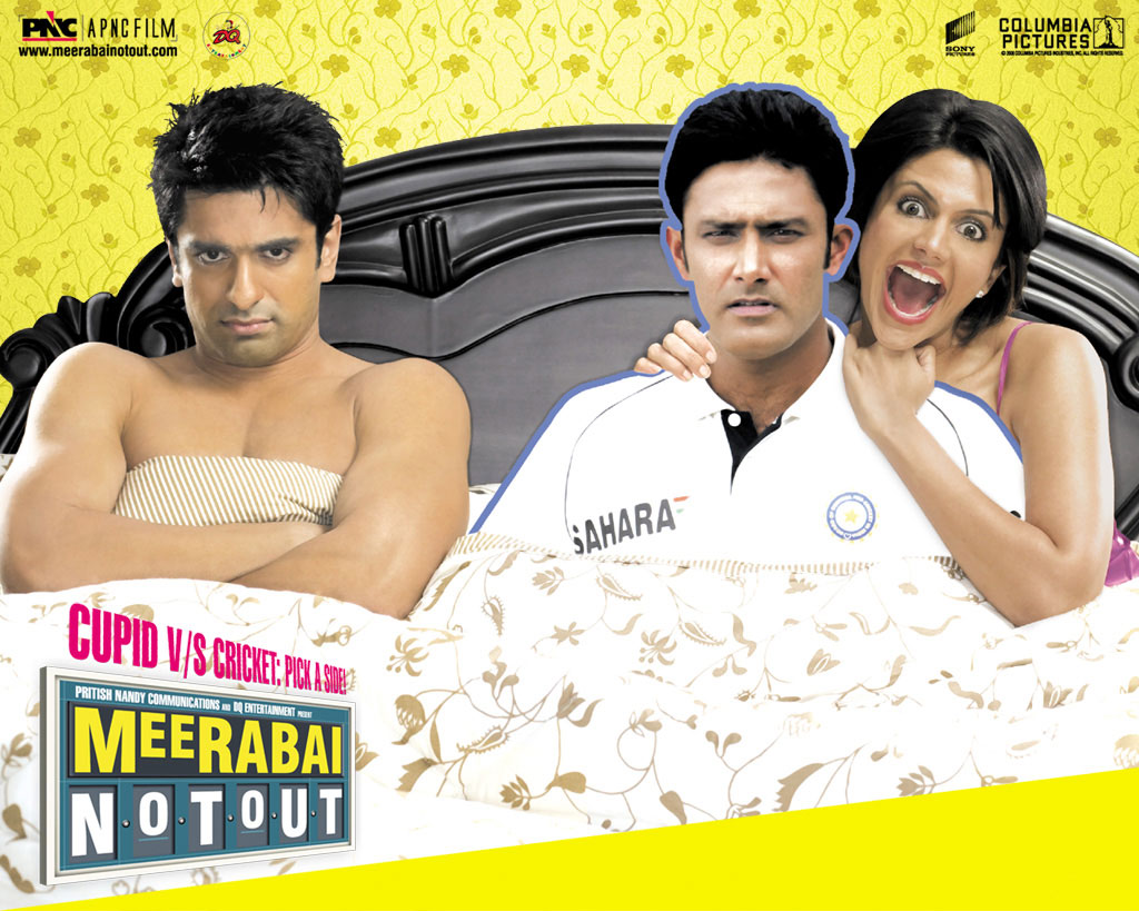meerabai-not-out