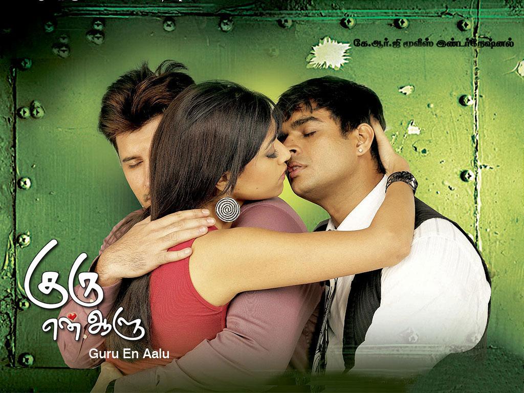 Guru En Aalu Tamil Movie Trailer Review Stills