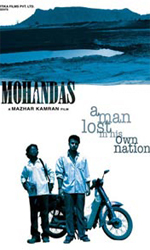 Mohan Das - A Man lost in his own nation