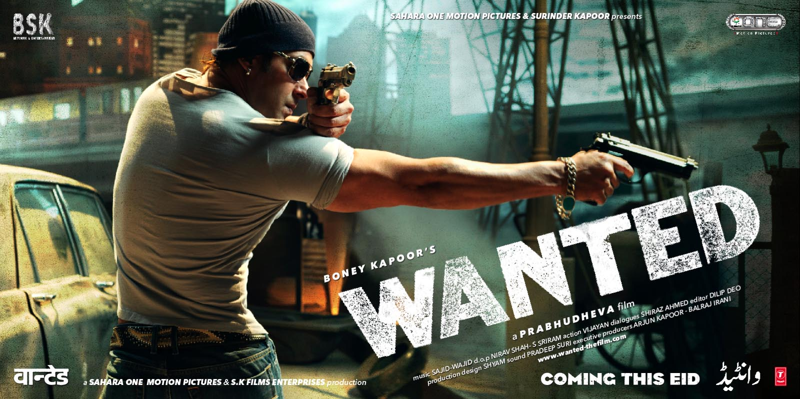 Wanted Bollywood Movie Trailer Review Stills
