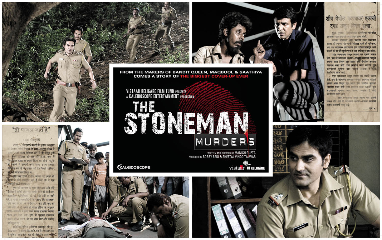 the stone man murders bollywood movie trailer review
