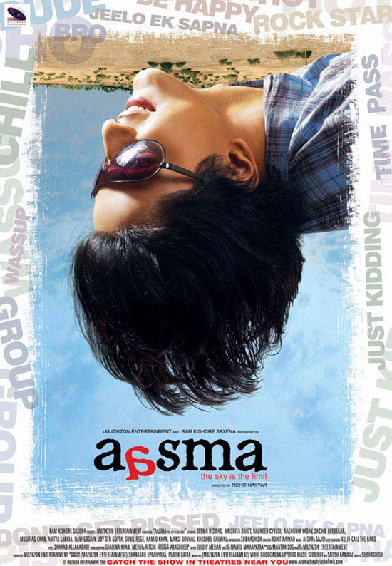 aasma-the-sky-is-the-limit