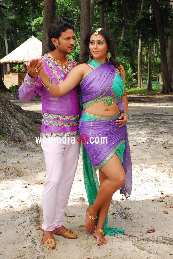 Jagan Mohini Tamil Movie Trailer