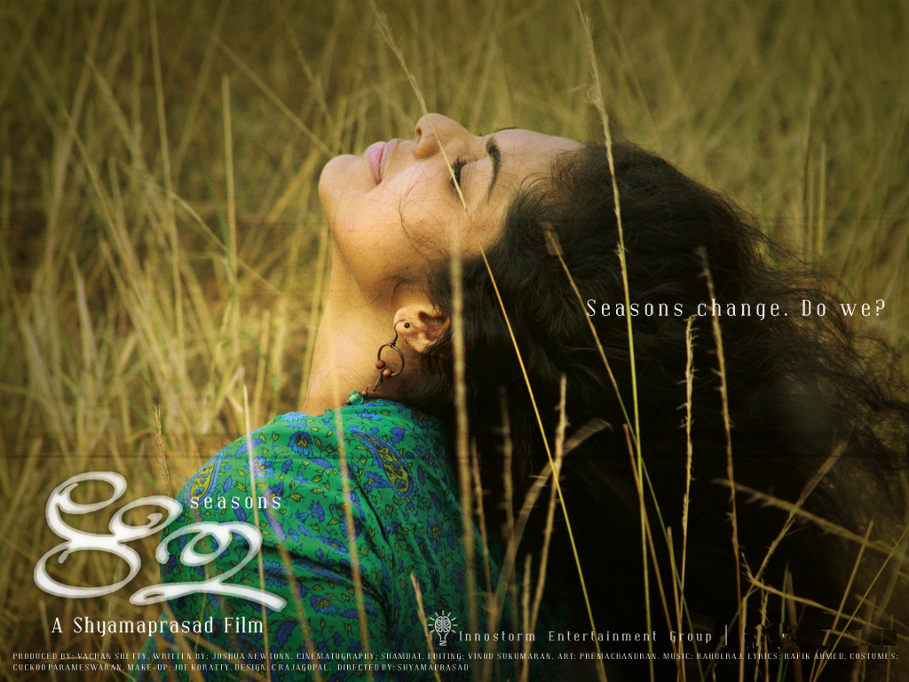 Ritu malayalam movie songs download