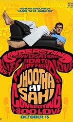 Jhoota+Hi+Sahi Movie