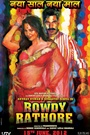 rowdy-rathore