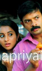 Janapriyan Movie
