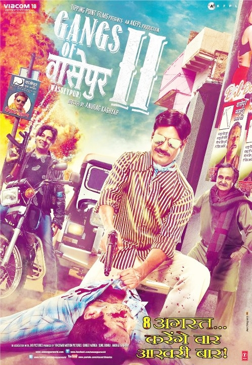 gangs-of-wasseypur-part-2